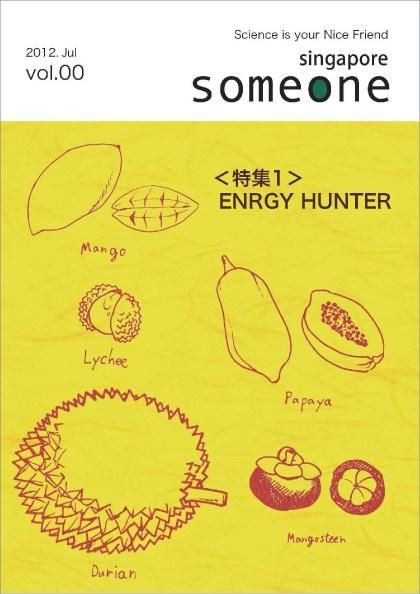 someone ASIA 2012 (Vol.00)