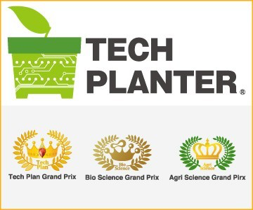 Tech Planter -your challenge can change the world-