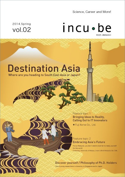 Incu-be ASIA 2014 (Vol.02)
