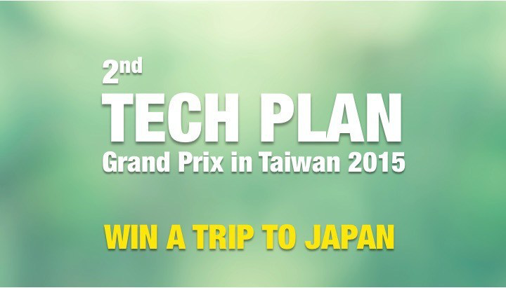 2nd Tech Plan Grand Prix Taiwan will take place in Asia University Taichung, Aug. 23