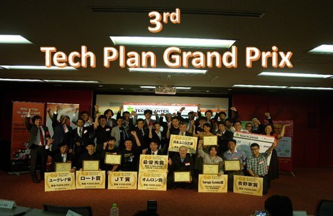 3rd Tech Plan Grand Prix was another success