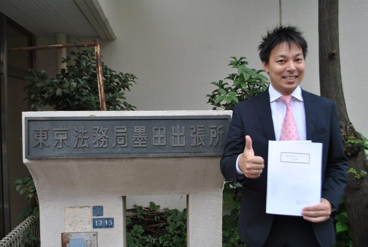 Story of the very first Tech Plan Grand Prix Winner (2014 Tokyo, Japan )