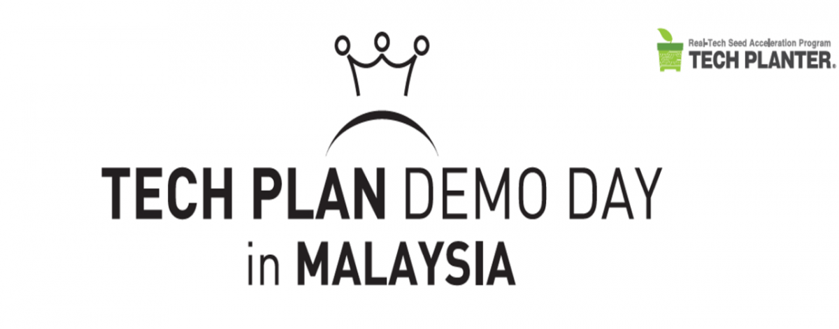 Leave a Nest will host TECH PLAN DEMO DAY in MALAYSIA on June 3rd