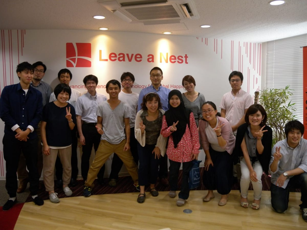 Leave a Nest Malaysia Sdn Bhd is now registered as STAR Employers