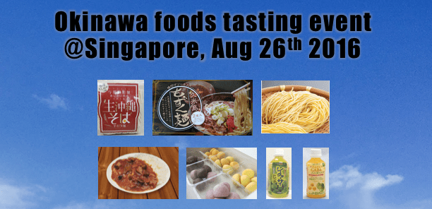 Leave a Nest will hold Okinawa food tasting event in Singapore