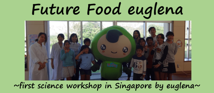 Come join us at Science Centre on March 10, 2018 to join first science workshop by euglena co.