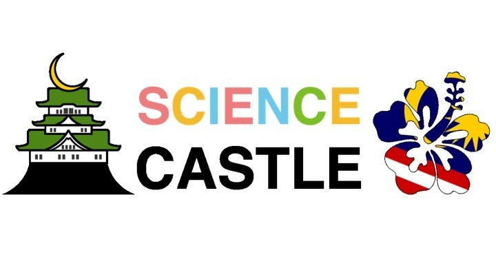 Announcement of 12 oral presenter for SCIENCE CASTLE in Malaysia 2018