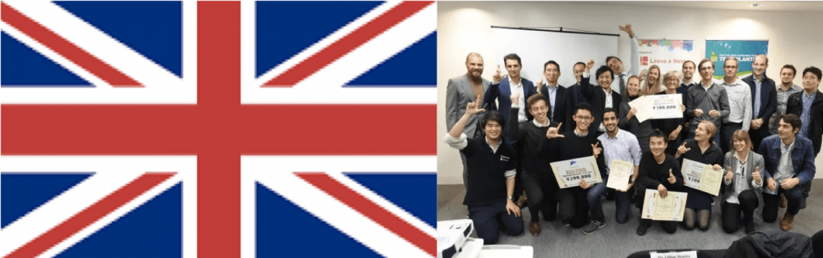 TECH PLANTER in UK 2018 Received 22 Entries!