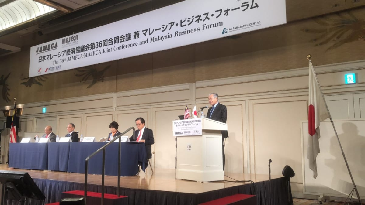 Leave a Nest to participate as panelist at Japan-Malaysia Conference