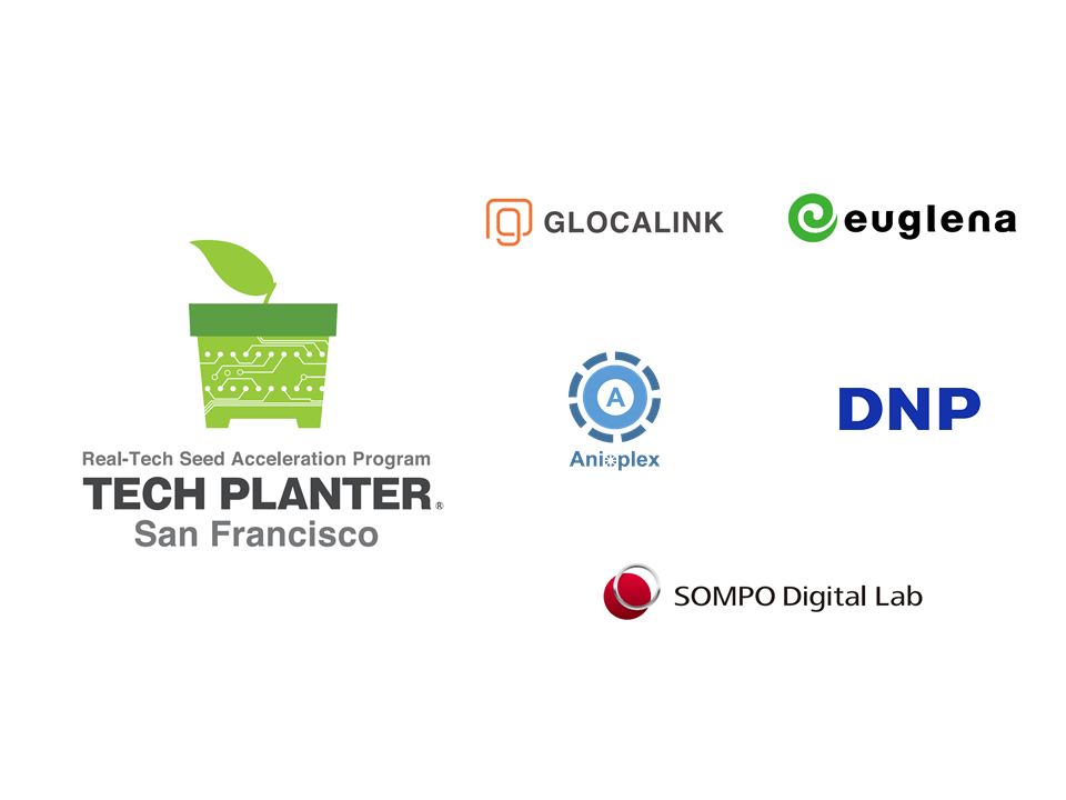 Announcement of Judges for TECH PLAN DEMO DAY in San Francisco 2018