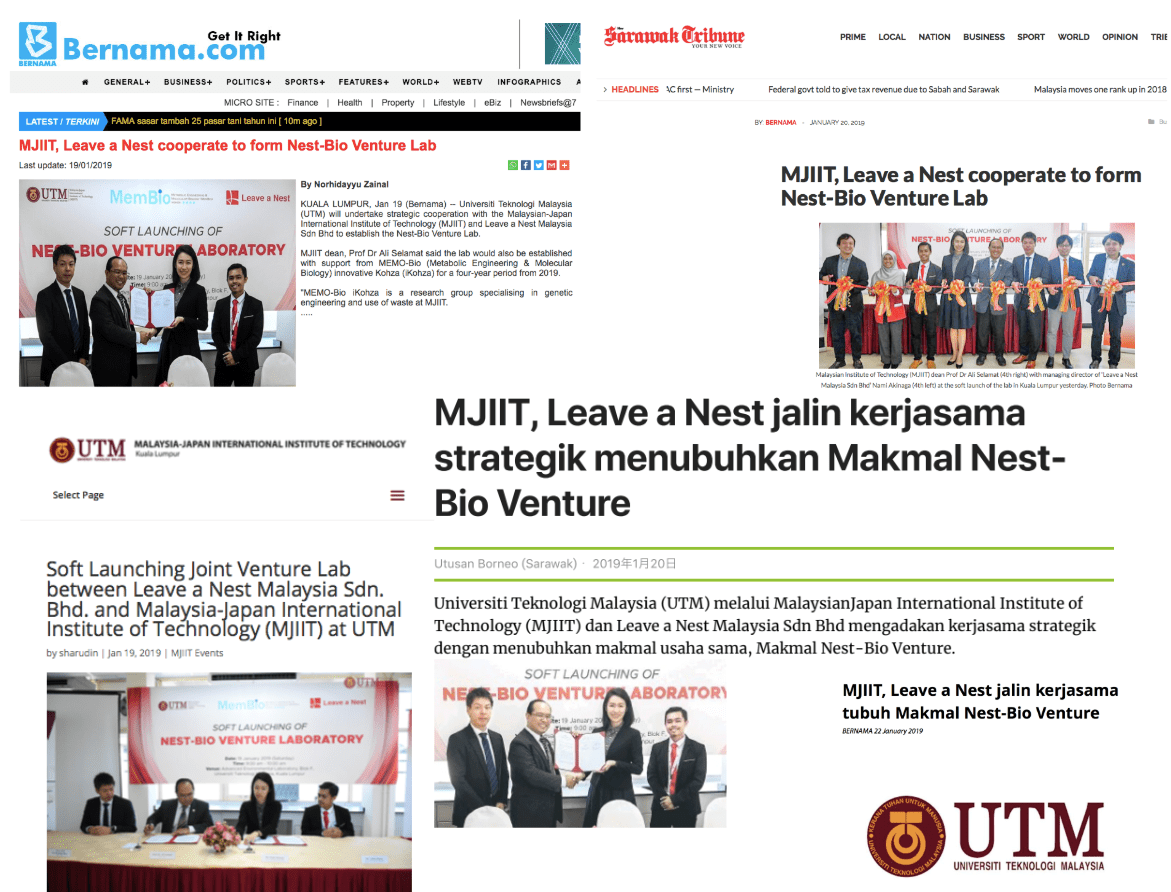 Malaysian News Websites Reported News on The Soft Launching of Nest-Bio Venture Lab