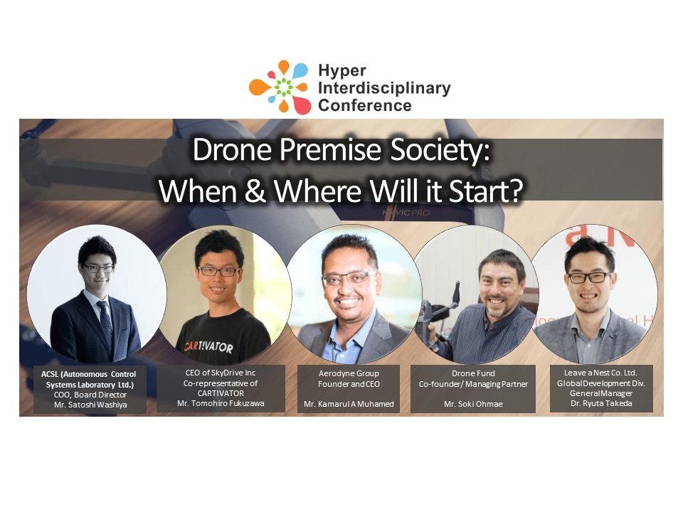 【The 8th HIC@Tokyo】Drone Premise Society: When and Where Will it Start?  / Mar 8th, 2019 14:00〜15:00