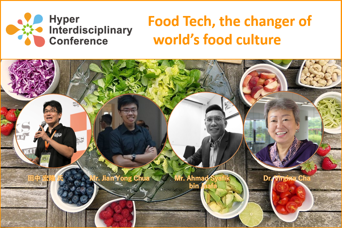 【The 8th HIC @ Tokyo】 Food Tech, the Changer of World's Food Culture / Mar 8th 2019 15:00-15:55