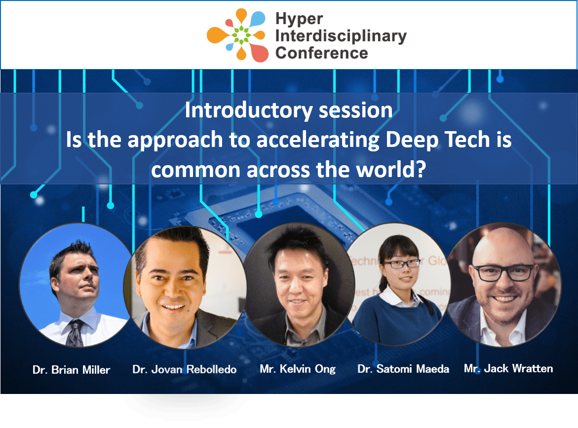 【The 8th HIC@Tokyo】What would be the next step of our deeptech world? / Mar 8th, 2019 13:00〜14:00