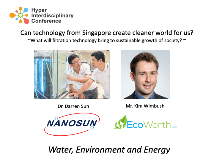 [HIC in Singapore 2019] Can Singapore's technology create a cleaner life style?