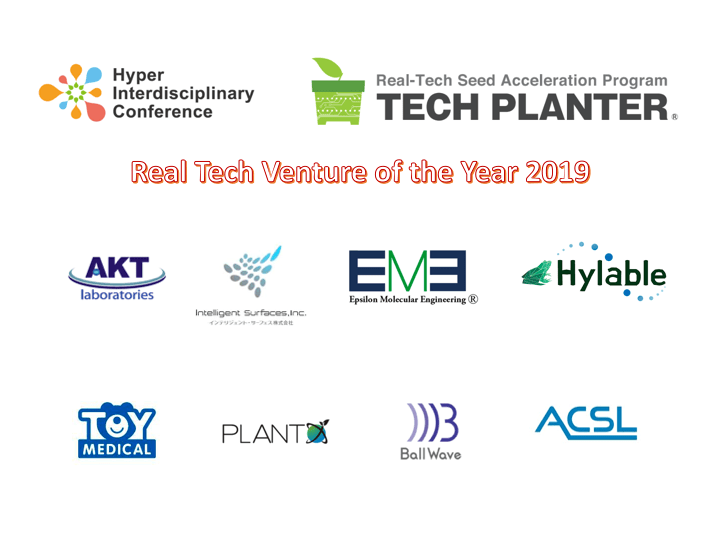【The 8th HIC@Tokyo】Real Tech Venture of the Year 2019 Mar 8th 16:20-18:20