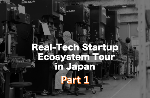 Leave a Nest Singapore team member participated in a Real-Tech Startup Ecosystem Tour in Tokyo Japan 2019