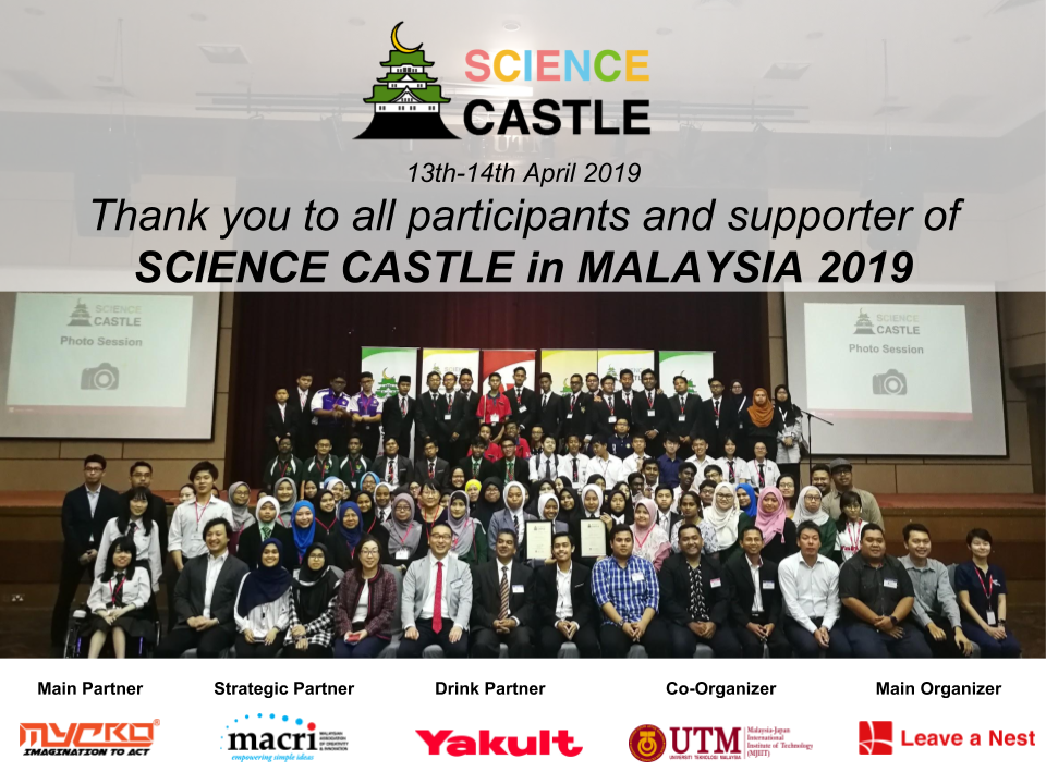 It's a Wrap-Up of SCIENCE CASTLE in Malaysia 2019 : Announcement of Winners