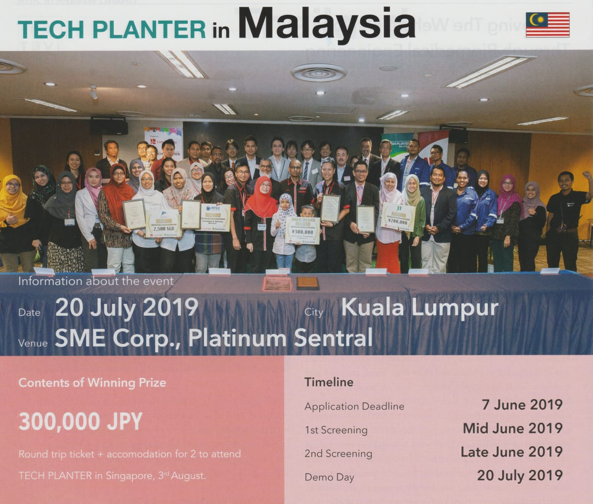 Applications for TECH PLANTER in Malaysia 2019 has closed with 32 entries!