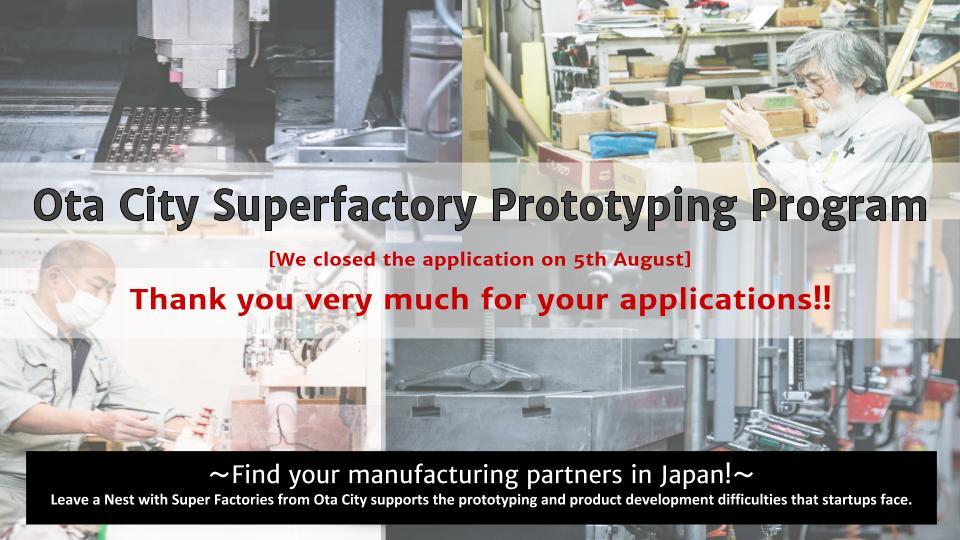 Application closed: Ota City Super Factory Prototyping Program