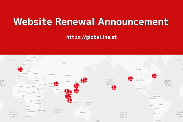 Announcement of Website Renewal
