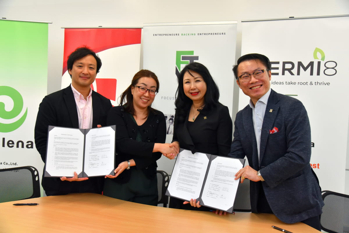 Comprehensive partnership between Leave a Nest Singapore and Yusarn Audrey to provide IP strategy support to startups