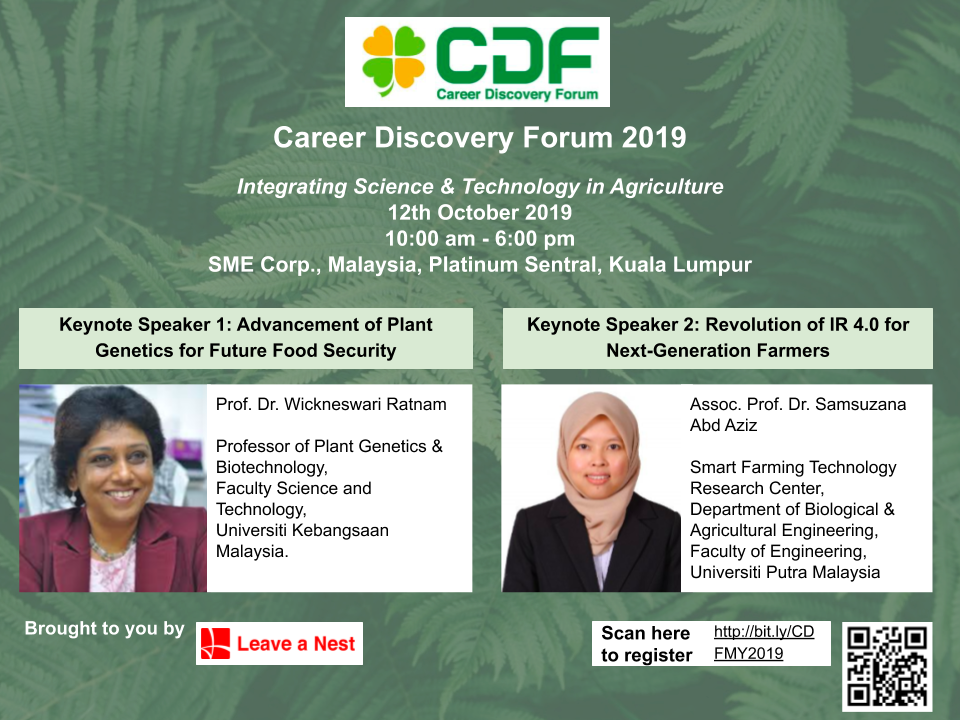 Announcing Keynote Speaker for Career Discovery Forum 2019