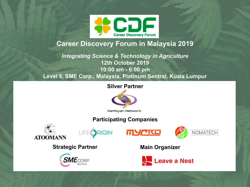 Career Discovery Forum in Malaysia 2019 is just 3 days away!