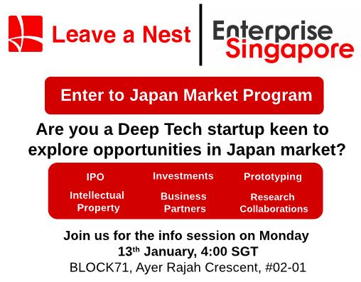 "Inaugural info session for ""Enter to Japan market Program"", for DEEP TECH startups:Jan 13th 2020"