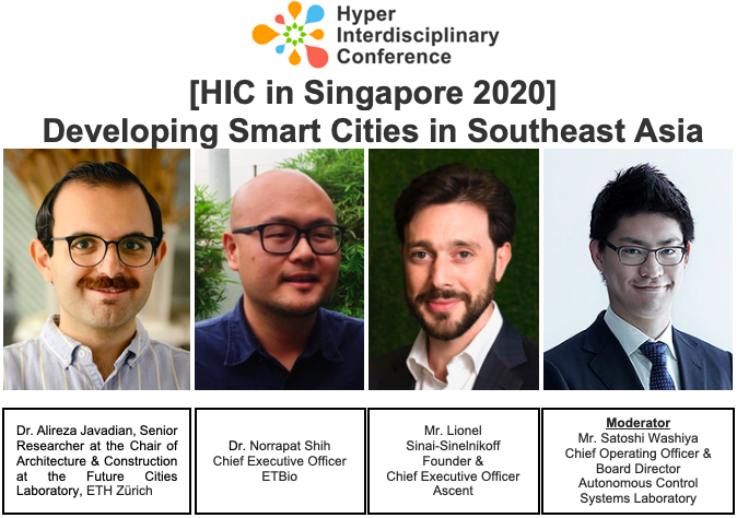 [HIC in Singapore 2020] Developing Smart Cities in Southeast Asia