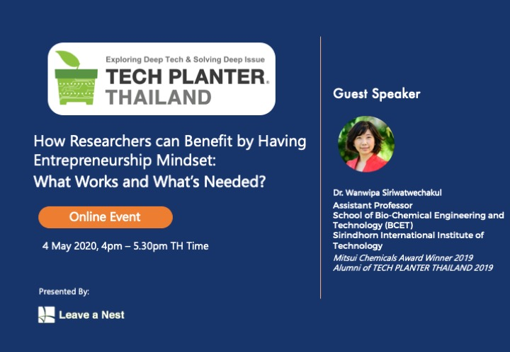 Second Online Seminar: How Researchers Can Benefit from Entrepreneurship Mindset
