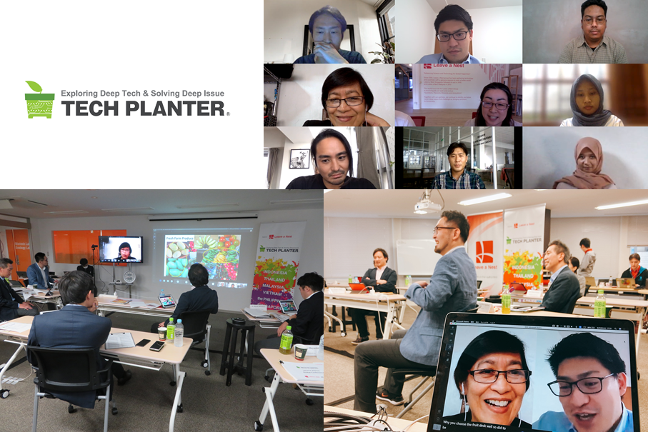 【Event Report】TECH PLANTER Global Conference attracted over 200 participants