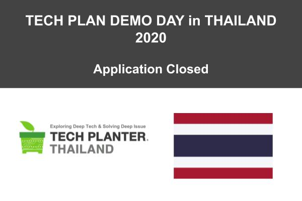 TECH PLANTER in Thailand application has closed with 25 entries!