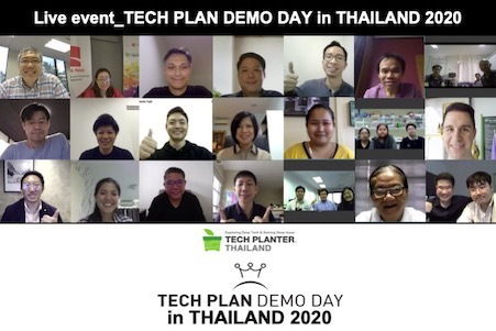IQmed Innovation crowned as the Grand Winner of TECH PLAN DEMO DAY in THAILAND 2020