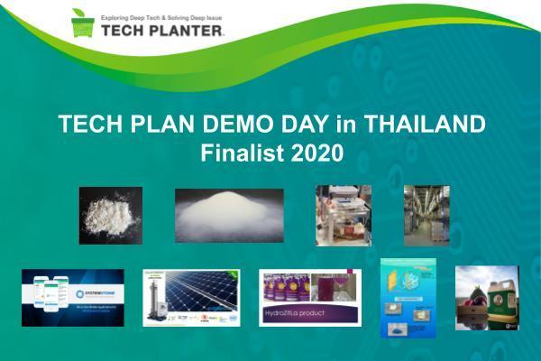 Announcement of 9 Finalists for TECH PLAN DEMO DAY in THAILAND 2020