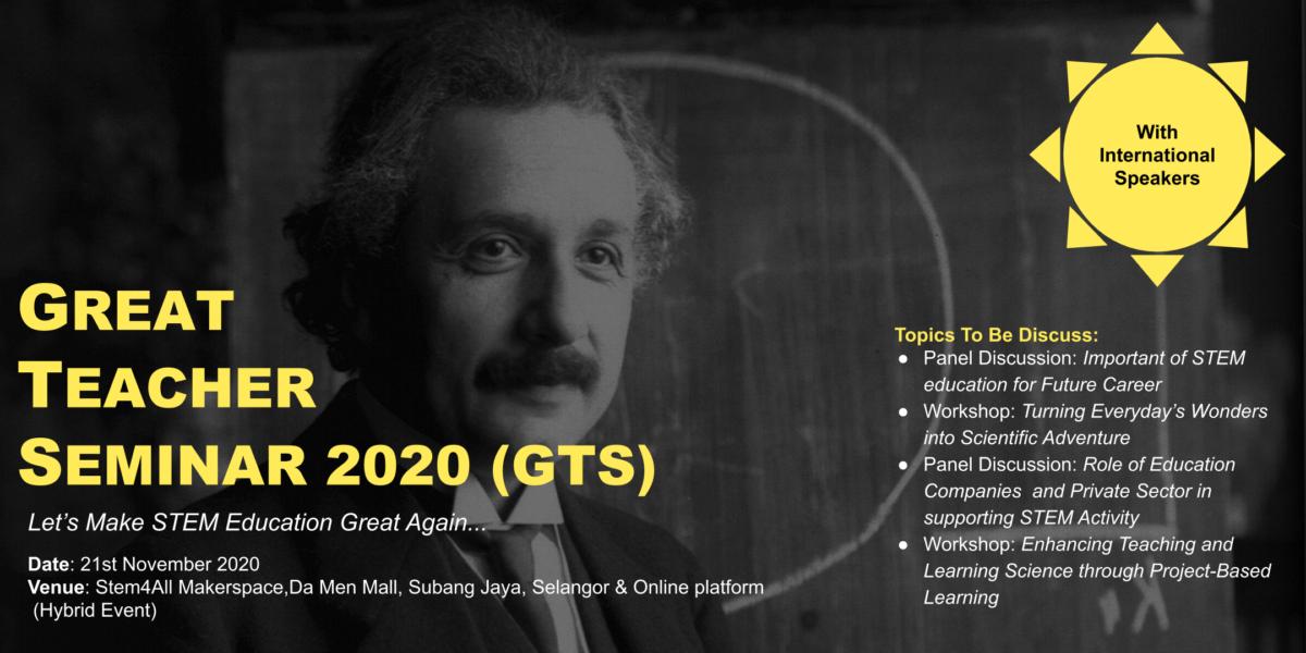 GREAT TEACHER SEMINAR 2020