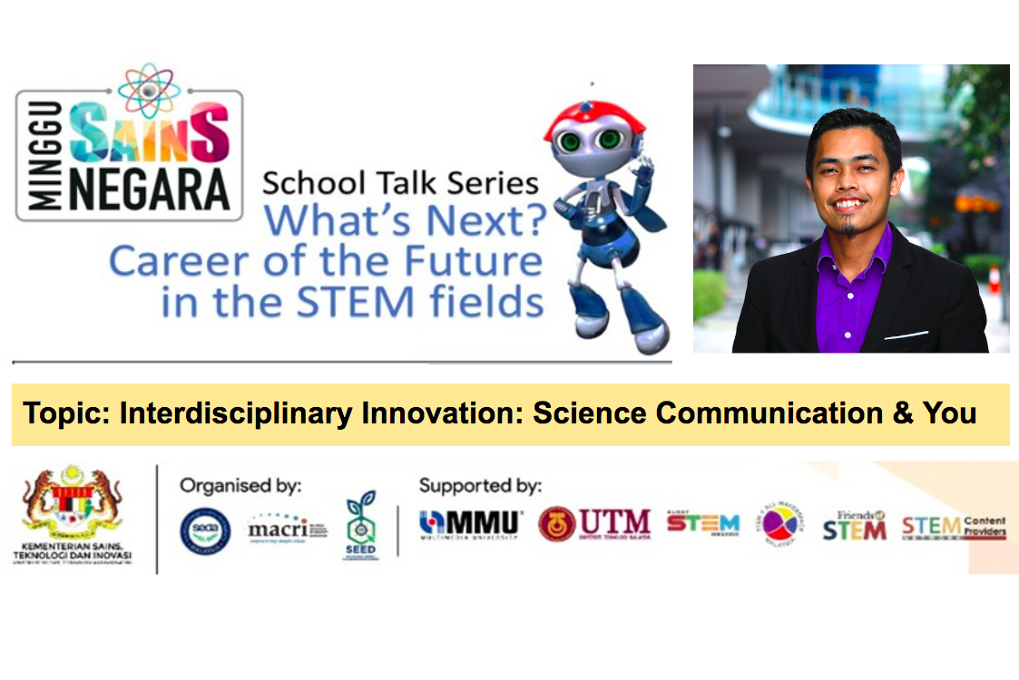 """Mr. Abdul Hakim Will be A Speaker for School Talk Series: What's Next? Career of the Future in STEM Fields"""""""