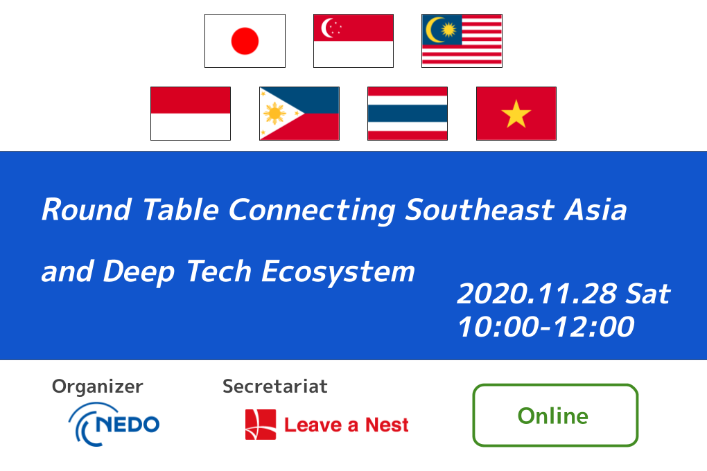 【11/28 (Sat)】Round Table Bridging Southeast Asia and Japan's Deep Tech Ecosystems