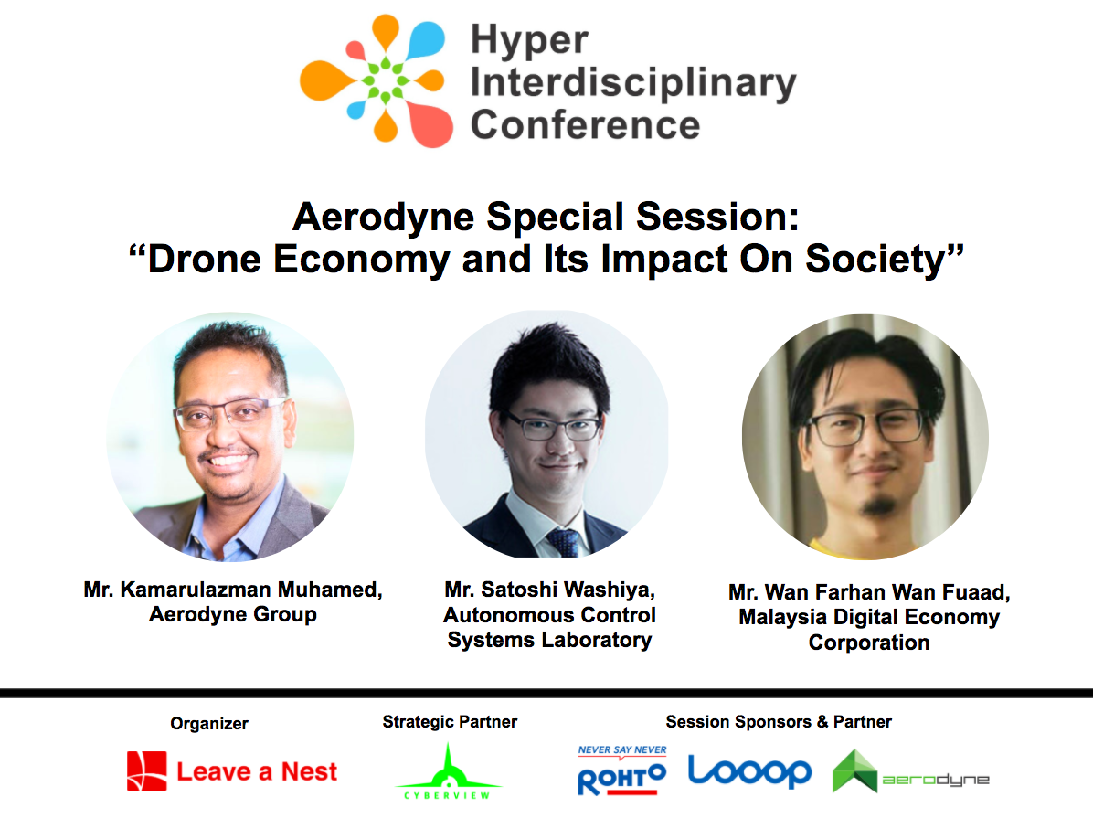 Join Aerodyne Special Session in HIC MY 2021