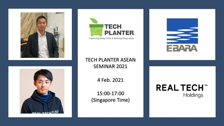 New program in 2021. Launch of TECH PLANTER SEMINARS for all Deep Tech Startups in Southeast Asia.
