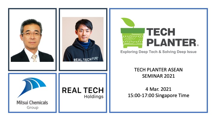 Agri, Food and Eco Tech startups from 3 countries share their startup journey in TECH PLANTER SEMINAR series 2