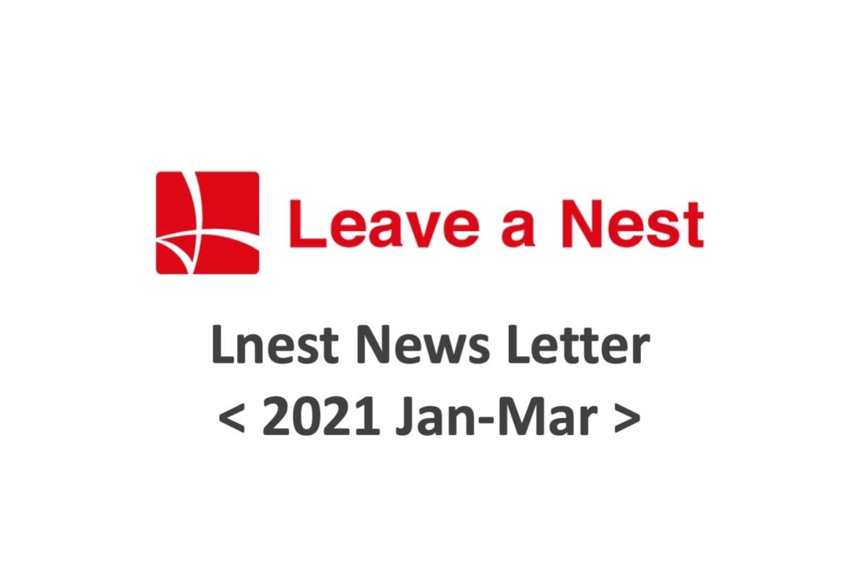 Lnest News Letter