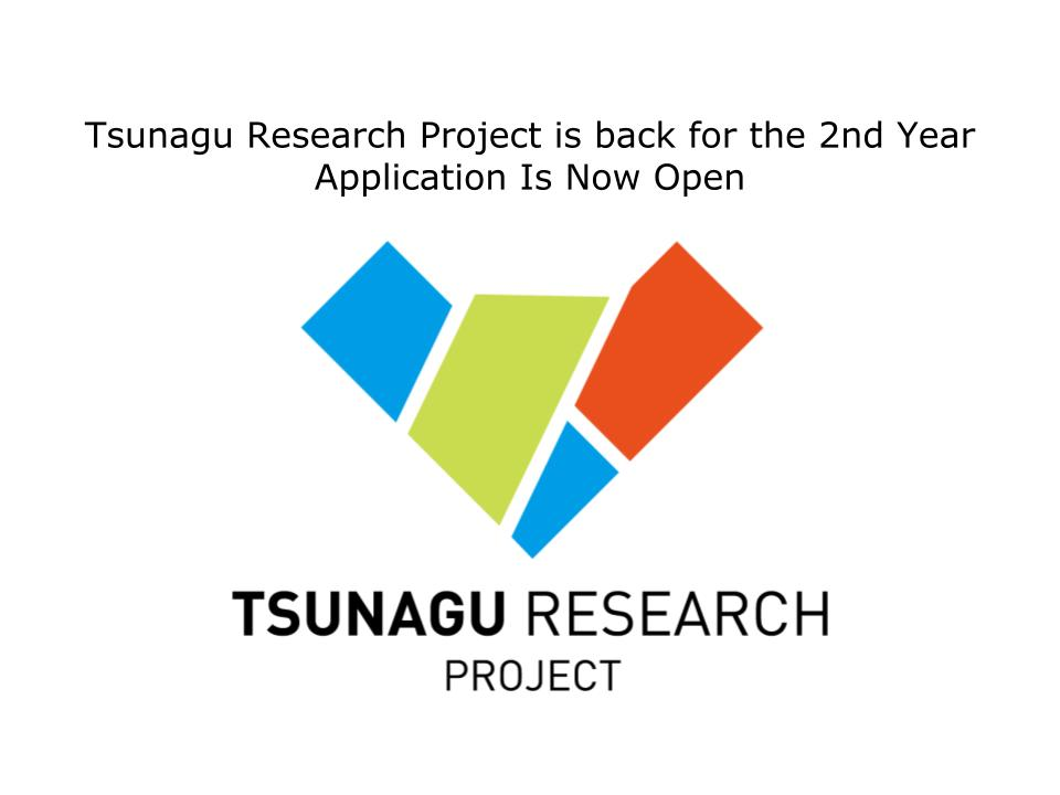 """Connect and Collaborate"" Tsunagu Research Project is back in 2021. The application is now open!"