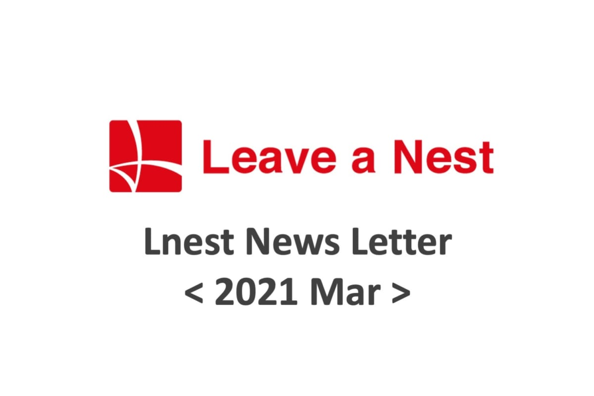 <Lnest News Letter> Upcoming Leave a Nest Events in Japan and Southeast Asia & Activity Report for February!