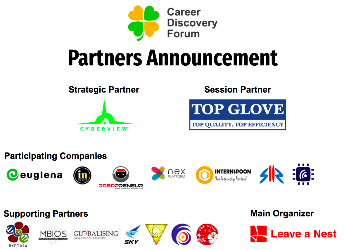 Career Discovery Forum in Malaysia 2021: Partners Announcement