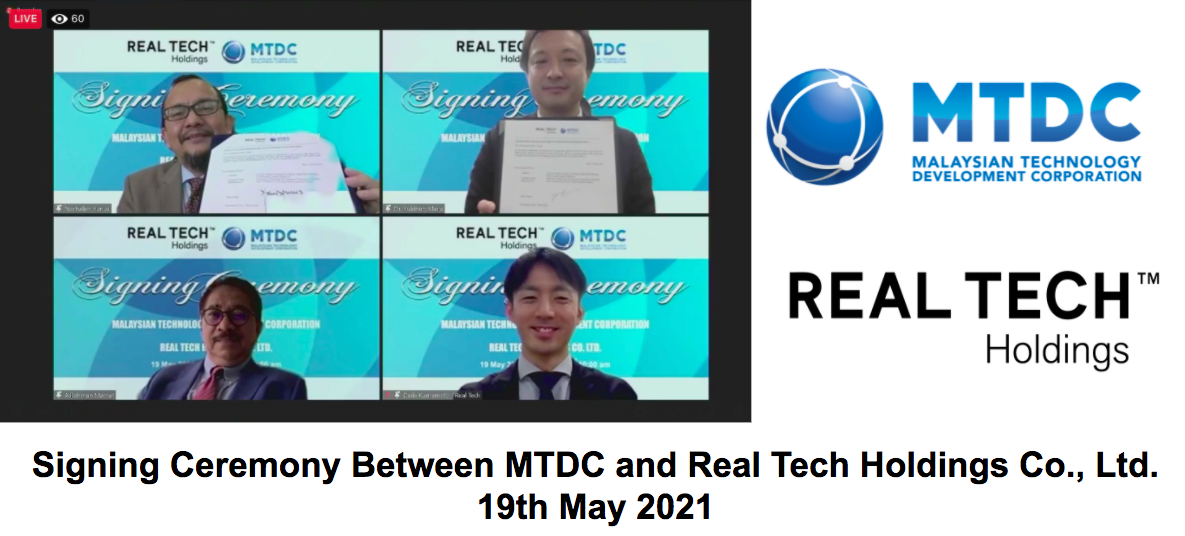 Malaysian Government-Backed MTDC Joins  Real Tech Global Fund