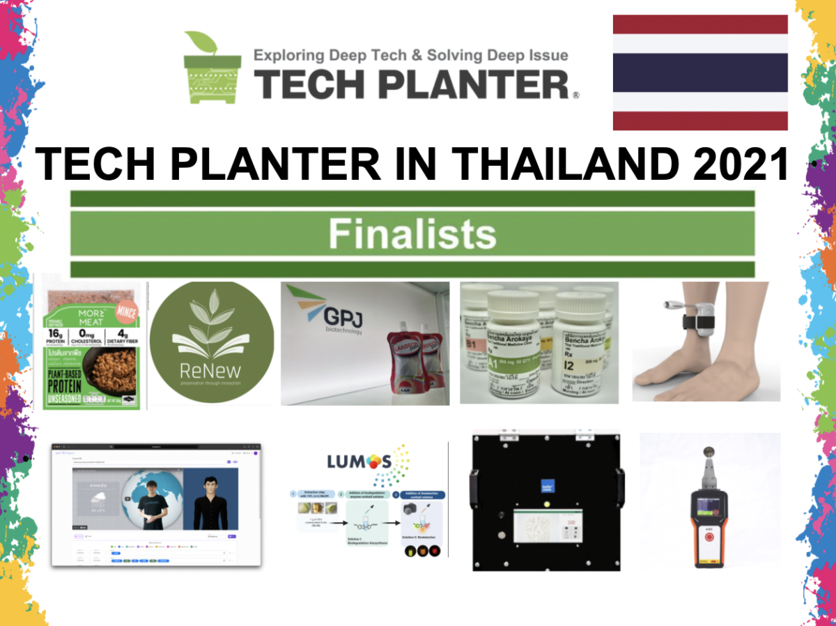 Announcement of 9 Finalists for TECH PLAN DEMO DAY in THAILAND 2021