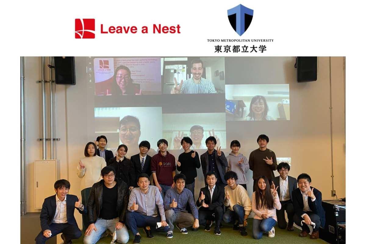 Leave a Nest conducted an online global entrepreneurship training program for graduate students of Tokyo Metropolitan University