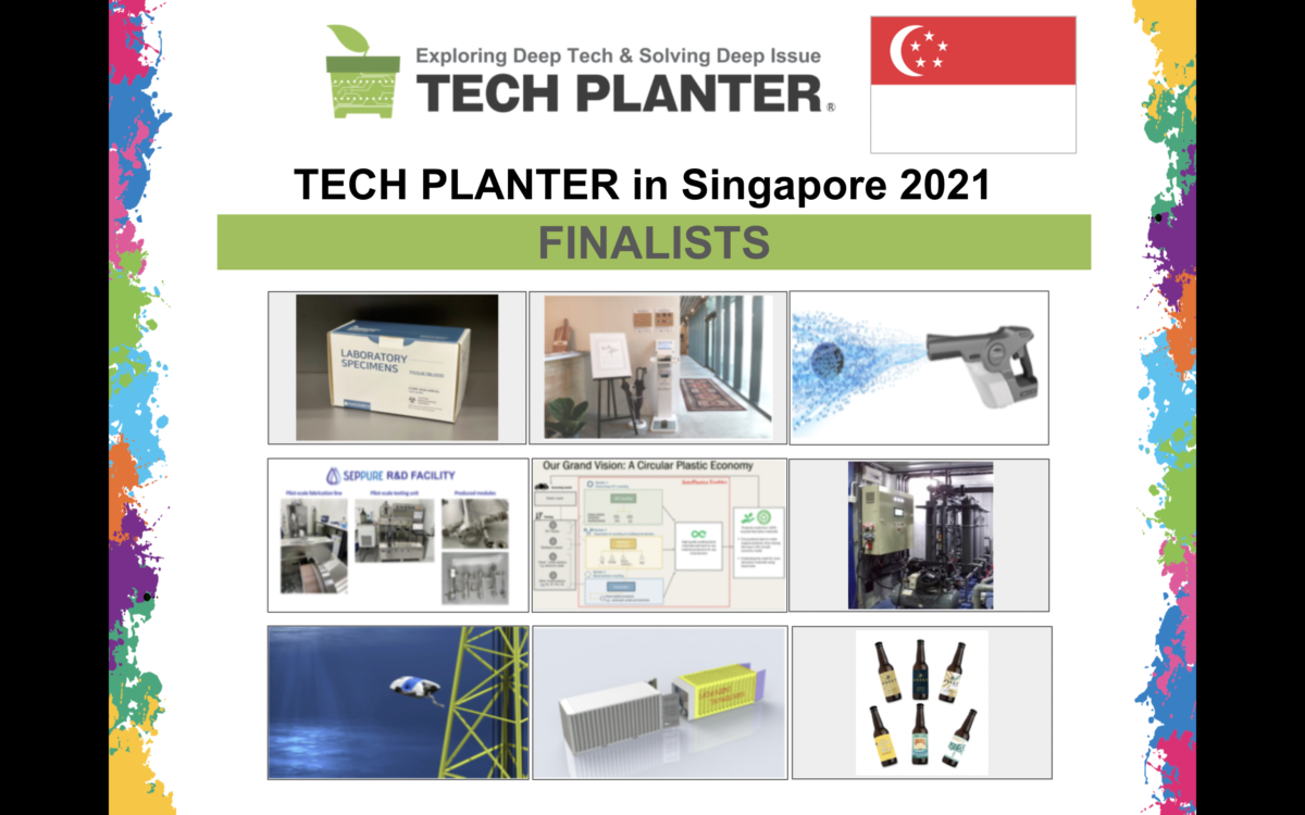 Announcement of 9 Finalists for TECH PLAN DEMO DAY in Singapore 2021