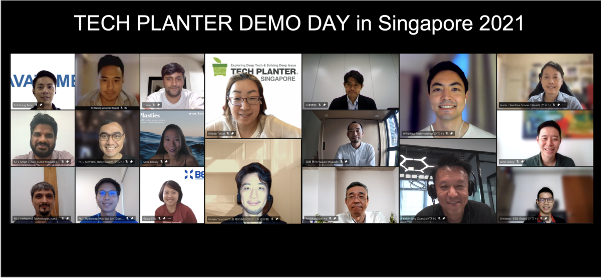 Hydroleap is the Grand Winner of TECH PLAN DEMO DAY in Singapore 2021
